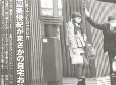 藤田富の画像 p1_30