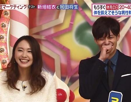 岡田将生 熱愛 彼女