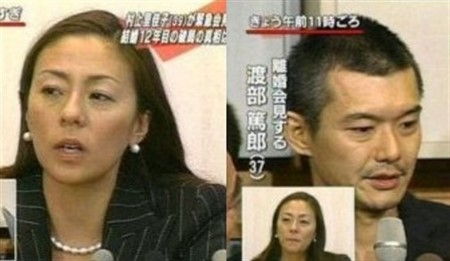 奥さん 渡部 篤郎